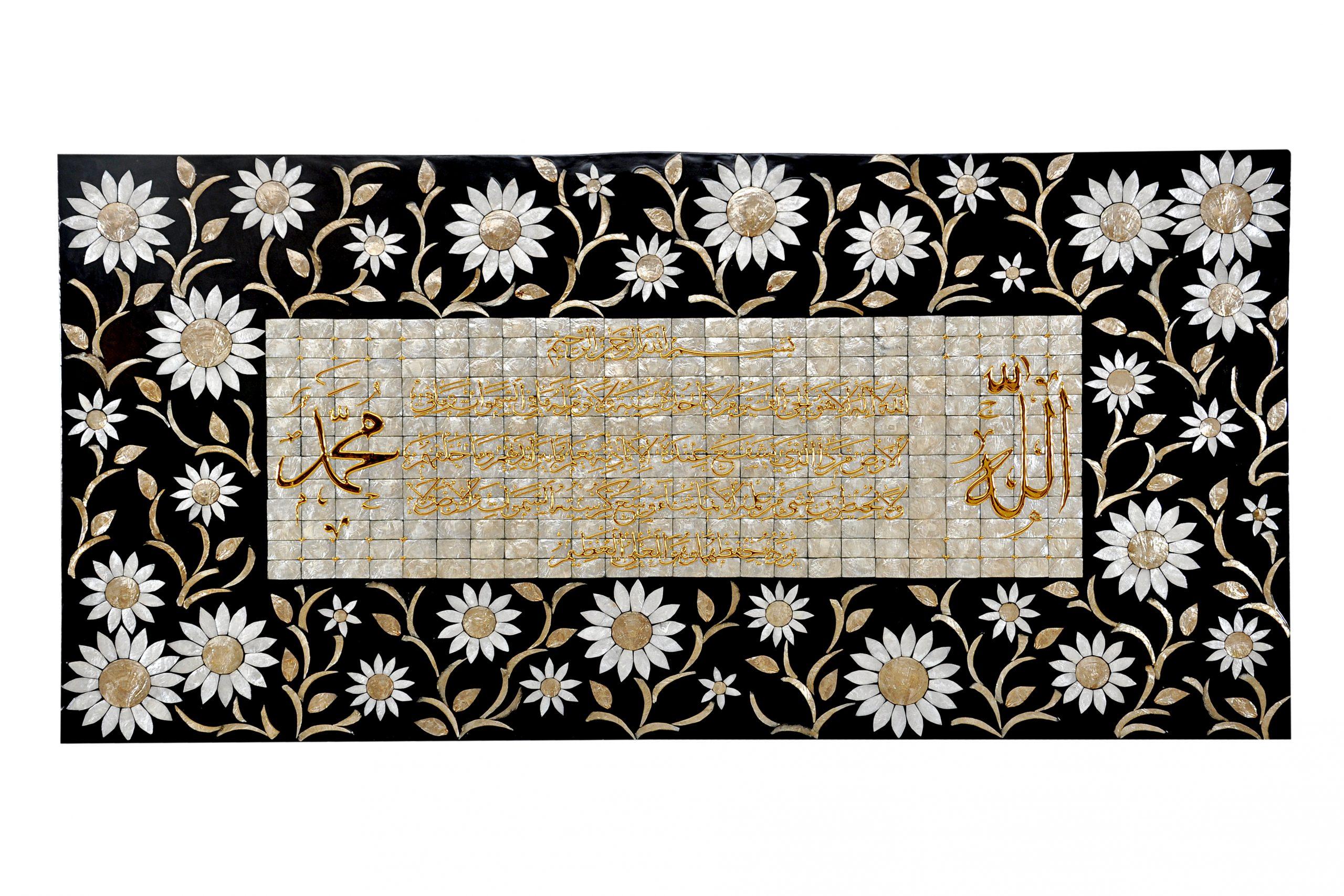 Seashell Handicrafts, capiz shells, abalone, mother of pearl, callygraphy, handicrafts shellcrafts